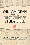 William Dean and the First Chinese Study Bible